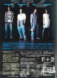 F2b2ura1