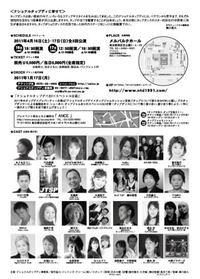 Ntd2011ura11