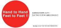 Handtohandimage1