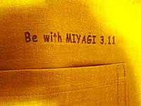 Be_with_miyagi