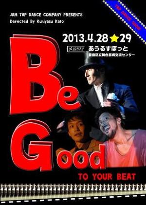 Begood1