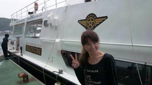Misumi_cruise