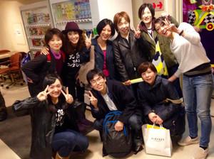 Okauama_family