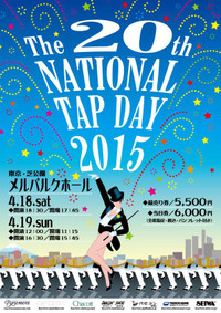Tapday