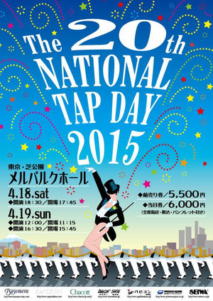 Tapday1