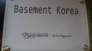 Basekorea