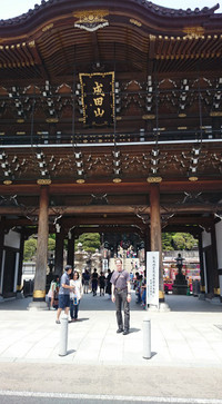 Naritasan1_3